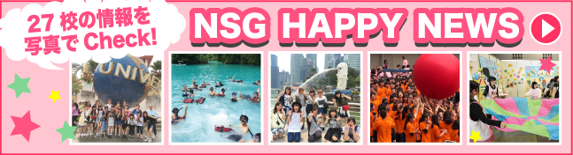 NSG HAPPY NEWS